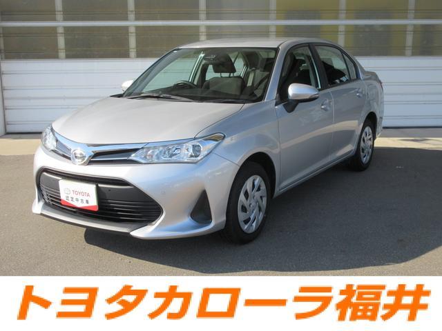 トヨタ カローラアクシオ 1.5X トヨタセーフティーセンス ICS