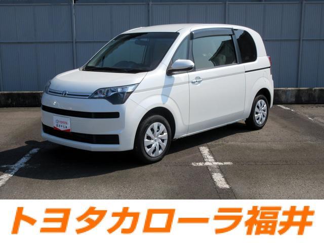 トヨタ スペイド F ナビ・バックモニター・オートエアコン付き