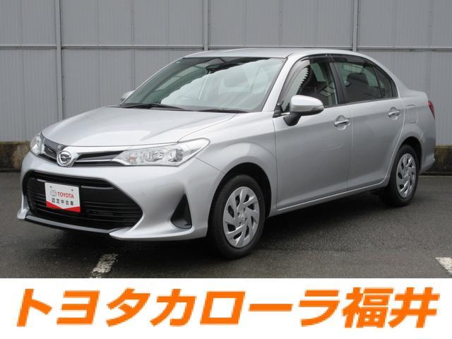 トヨタ 1.5G オートエアコン オートライト オート格納ドアミラー ナビ 付き