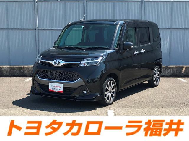 トヨタ カスタムG-T 両側電動スライドドア ナビ フルセグV バックモニター ETC ドライブレコーダー 付き