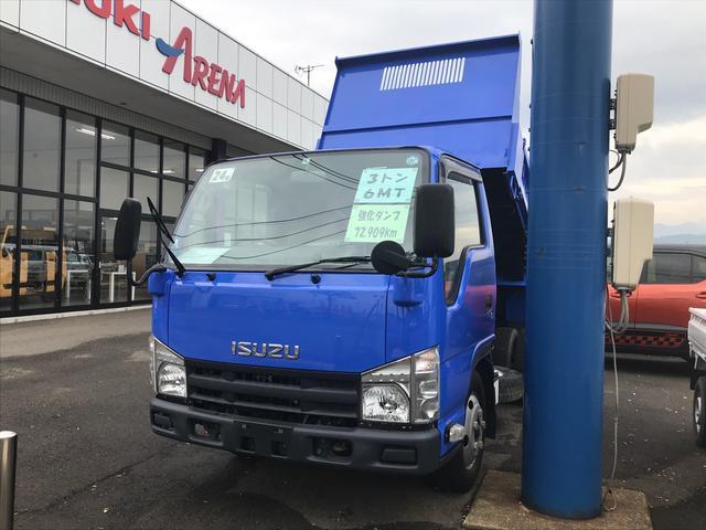 「その他」「エルフトラック」「トラック」「福井県」の中古車