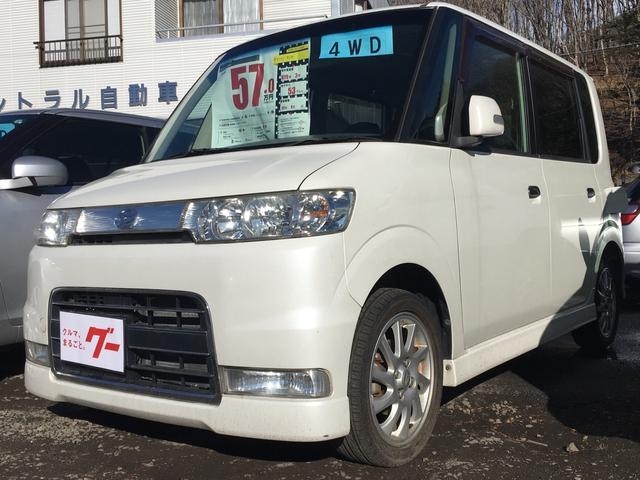 ダイハツ カスタムVS 4WD CD MD スマートキー 15アルミ