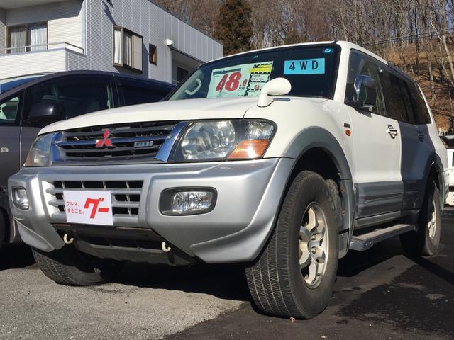三菱 エクシード 4WD ナビ キーレス オートクルーズ アルミ
