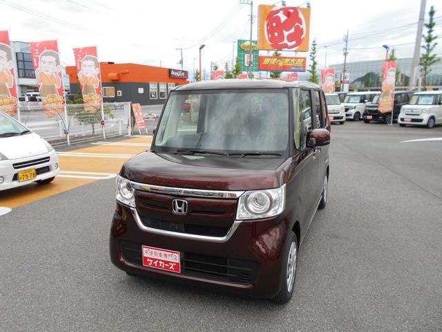 N BOX(ホンダ) G 中古車画像