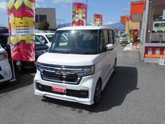 N−BOXカスタムL プッシュスタート LEDヘッドライト シートヒーター バックカメラ 届出済未使用車
