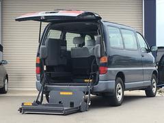 グランビア4WD 福祉車両 電動リアリフト ディーゼル 車椅子付属