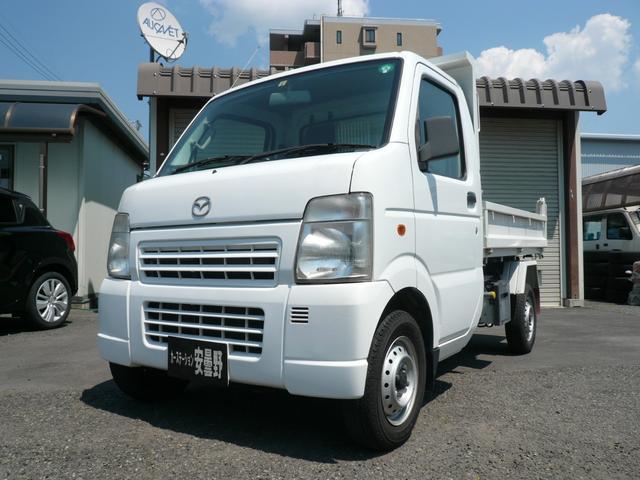 マツダ スクラムトラック ダンプ 新明和製油圧ダンプ3方開 エアコン オートマ 積載量350kg 走行53000km 車検令和4年6月