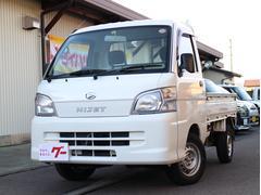 ハイゼットトラック農用スペシャル 4WD 5速マニュアル 作業灯 4枚リーフ