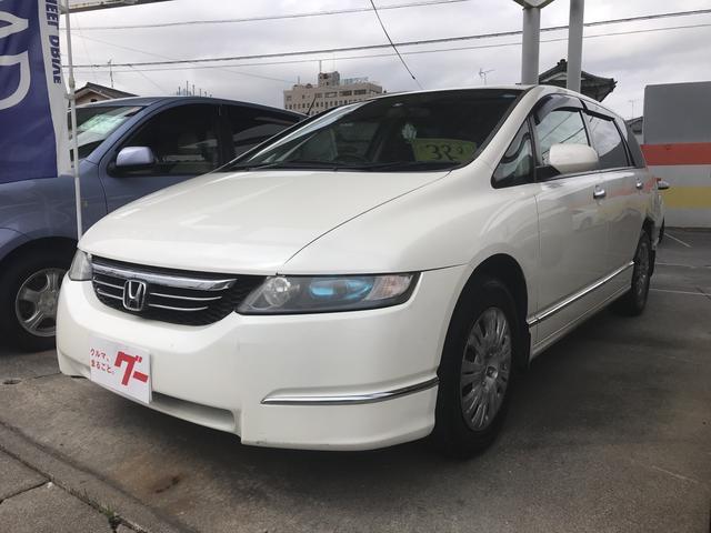 ホンダ M ナビ 4WD ミニバン AC オーディオ付