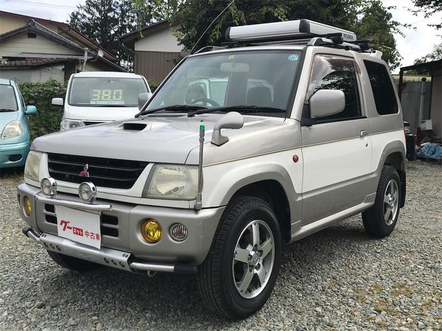 三菱 パジェロミニ アニバーサリーリミテッドVR 4WD キーレス 15インチアルミ 電動格納ミラー オートマ
