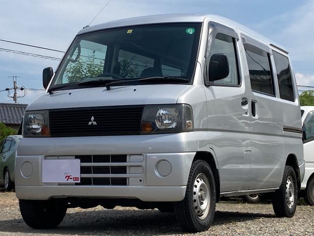 三菱 ミニキャブバン CD 4WD ラジオ 走行距離94478キロ 5速マニュアル 車検整備付き エアコン パワーステアリング 両側スライドドア フルフラットシート ドアバイザー