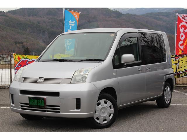 ホンダ A 4WD ナビ 電動ドア CVT タイミングチェーン
