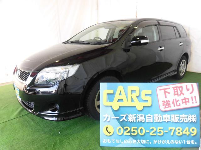 トヨタ X 202 新品ナビ付 レザーシート キセノン ETC
