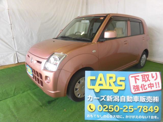 日産 E 関東仕入車 1年保証 走行距離無制限