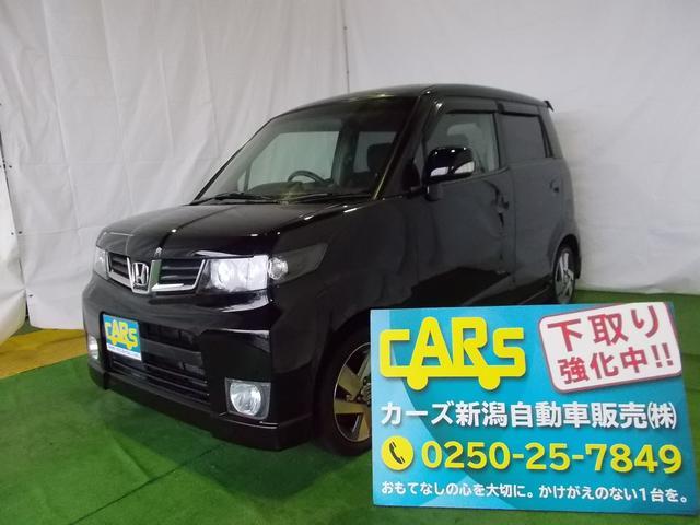 「ホンダ」「ゼストスパーク」「コンパクトカー」「新潟県」の中古車