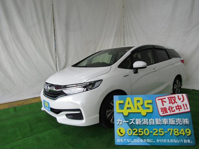 ホンダ ハイブリッド 社外ナビ 関東仕入車両 プッシュスタート ETC