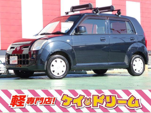 日産 S タイミングチェーンETCキーレスABS電格ミラーフル装備