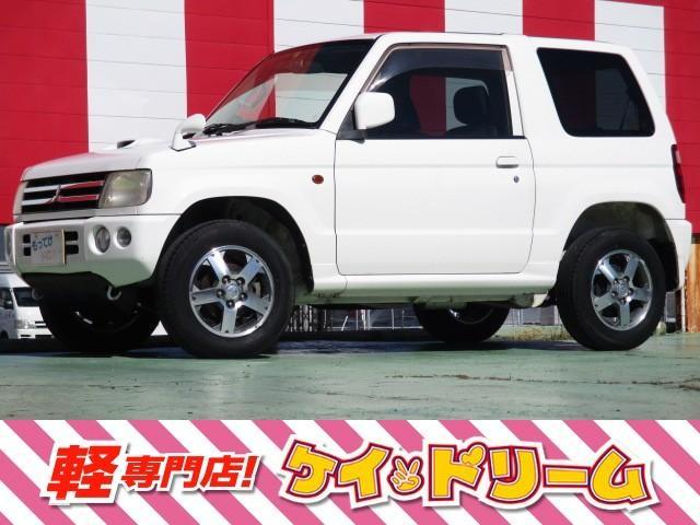 パジェロミニ(三菱) アクティブフィールドエディション 中古車画像