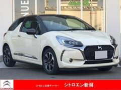 シトロエン DS3パルテノン レザーシート 試乗車アップ 新車保証