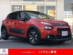 C3シャイン 新車保証 バックカメラ Carplay
