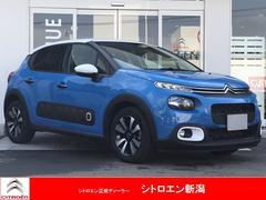 C3セントジェームス Carplay バックカメラ 試乗車アップ