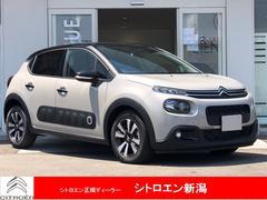 C3シャイン 新車保証 デモカーアップ Carplay