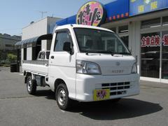 ハイゼットトラックエアコン・パワステ スペシャル 3方開 4WD オートマ