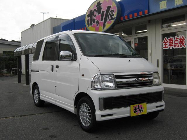 「ダイハツ」「アトレーワゴン」「コンパクトカー」「長野県」の中古車