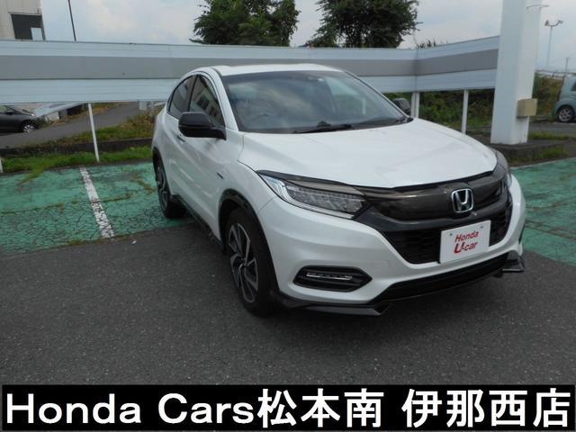 「ホンダ」「ヴェゼル」「SUV・クロカン」「長野県」の中古車