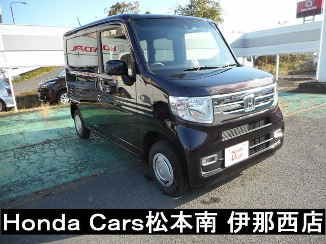ホンダ N-VAN+スタイル 当店試乗車 COOL・ホンダセンシング 4WD スマートキー
