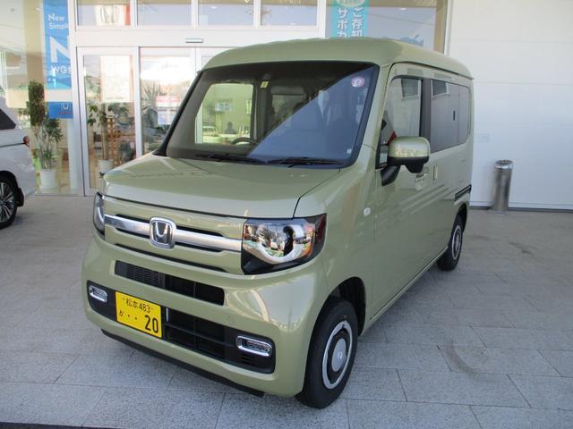 「ホンダ」「N-VAN+スタイル」「軽自動車」「長野県」の中古車