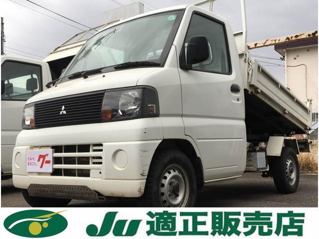 三菱 ダンプ 4WD オートマ