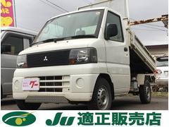 ミニキャブトラックダンプ 4WD 5速マニュアル