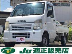 キャリイトラックKC 4WD 5速MT