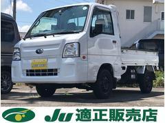 サンバートラックTB 4WD 5速MT エアコン パワステ 運転席エアバック