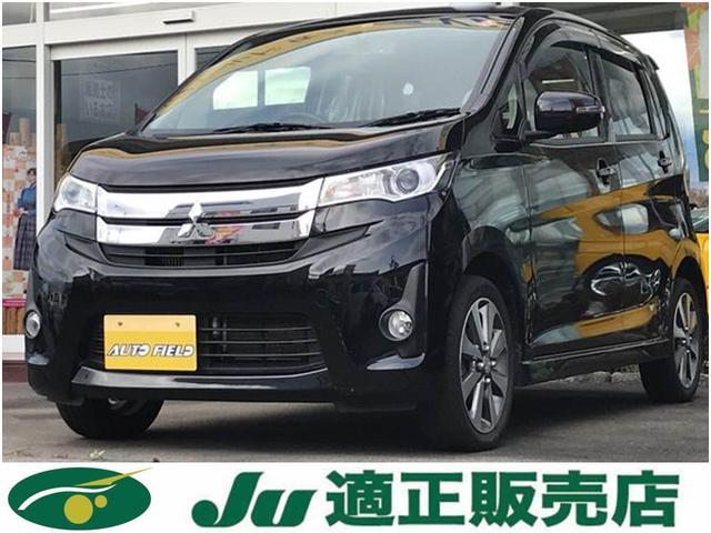 三菱 T ターボ ナビ ETC プッシュスタート オートライト