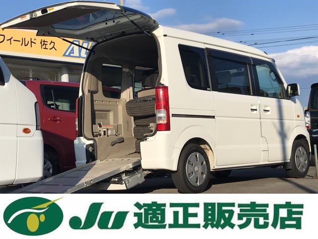 ウィズシリーズ車椅子移動車 4WD シートヒーター 福祉車両(1枚目)