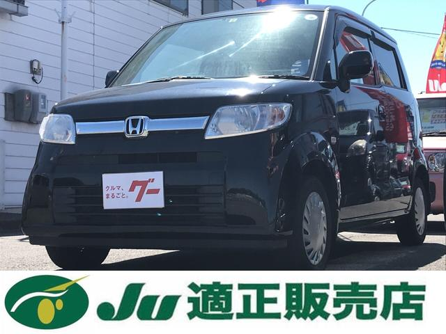 ホンダ D ETC車載器 スマートキー CD 電動格納式ドアミラー