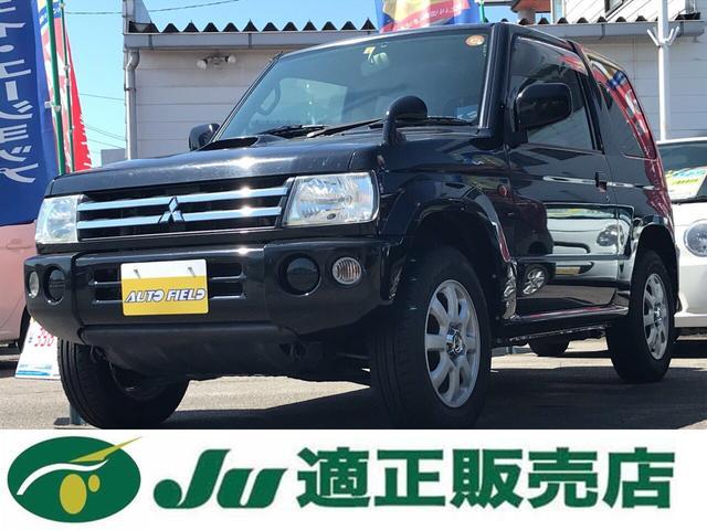 三菱 4WD ナビ ETC キーレス 盗難防止 衝突安全ボディ