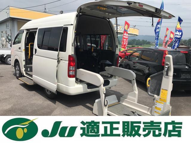 トヨタ 福祉車両 4WD ディーゼル オートマ 車いす2台乗車可能