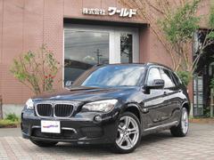 BMW X1sDrive 18i Mスポーツパッケージ キセノン