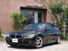 BMW320i Mスポーツ ワンオーナー ナビ バックカメラ