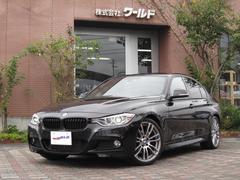 BMW320i Mスポーツ エアロ ターボ 禁煙車 ナビ Bカメラ