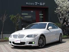 BMW320i Mスポーツパッケージ ワンオーナー 19AW