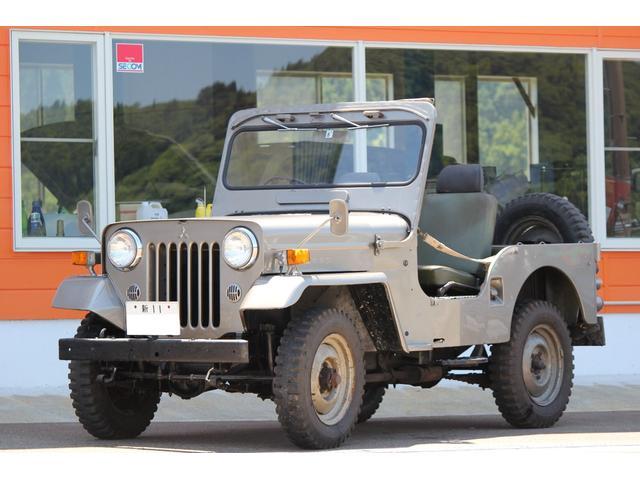 三菱 ジープ J52 シングルナンバー