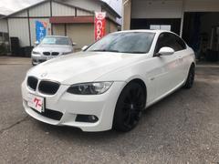 BMW320i クーペ Mスポーツ サンルーフ