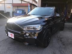 BMW X5xDrive 35d Mスポーツ 1オーナー車庫保管 禁煙車