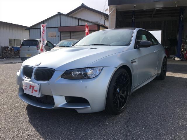 M3(BMW) フローズンシルバーエディション 国内限定30台 登録済未使用車 車庫保管 ディーラー車 左ハンドル HDDナビフルセグTV 中古車画像