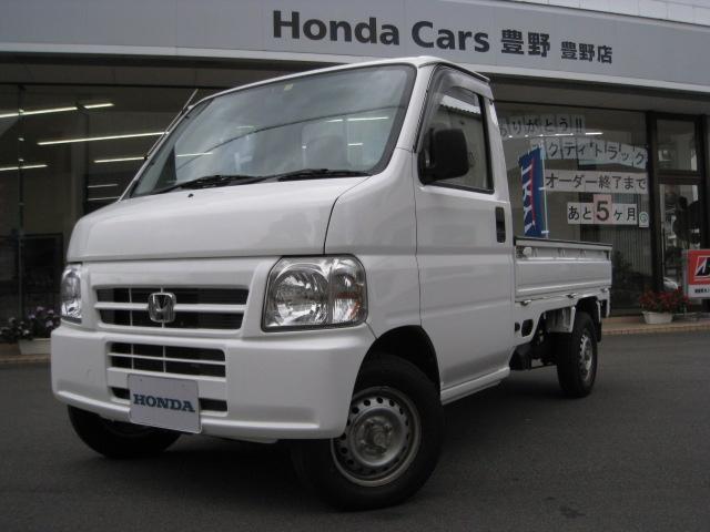 ホンダ SDX 4WD MT パワステ