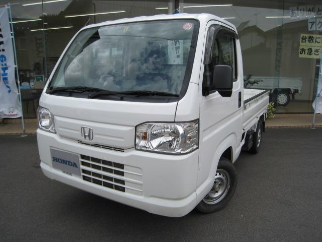 ホンダ アクティトラック SDX 4WD MT エアコン パワステ